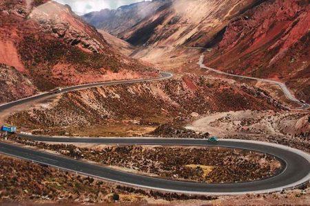 Ein Hauch Von Peru: Peru – Panamericana Und Viel Mehr, Eine Ausstellung Im Deutschen Verkehrszentrum In München